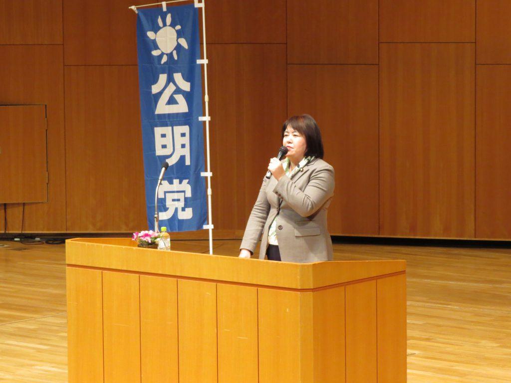 東兵庫総支部のセミナー