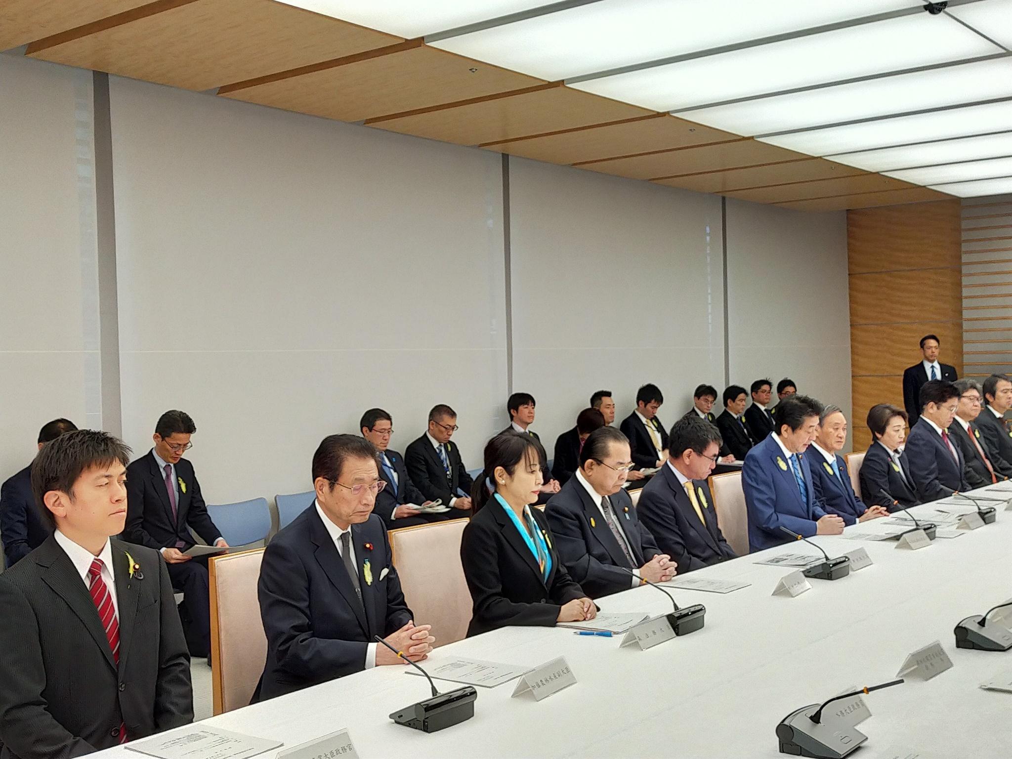 犯罪対策閣僚会議