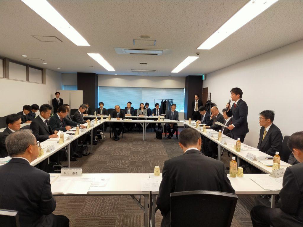 名古屋で取引適正化推進会議に参加