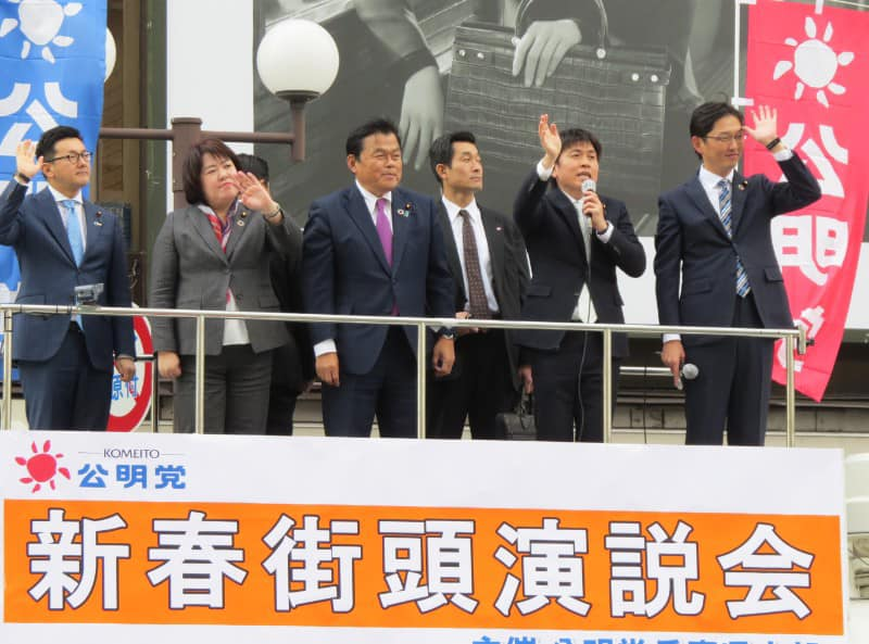 公明党兵庫県本部で新春街頭