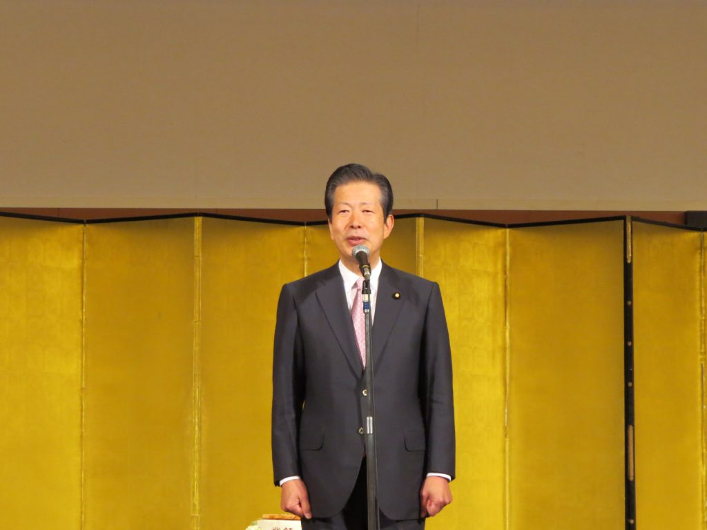 兵庫県本部新春年賀会