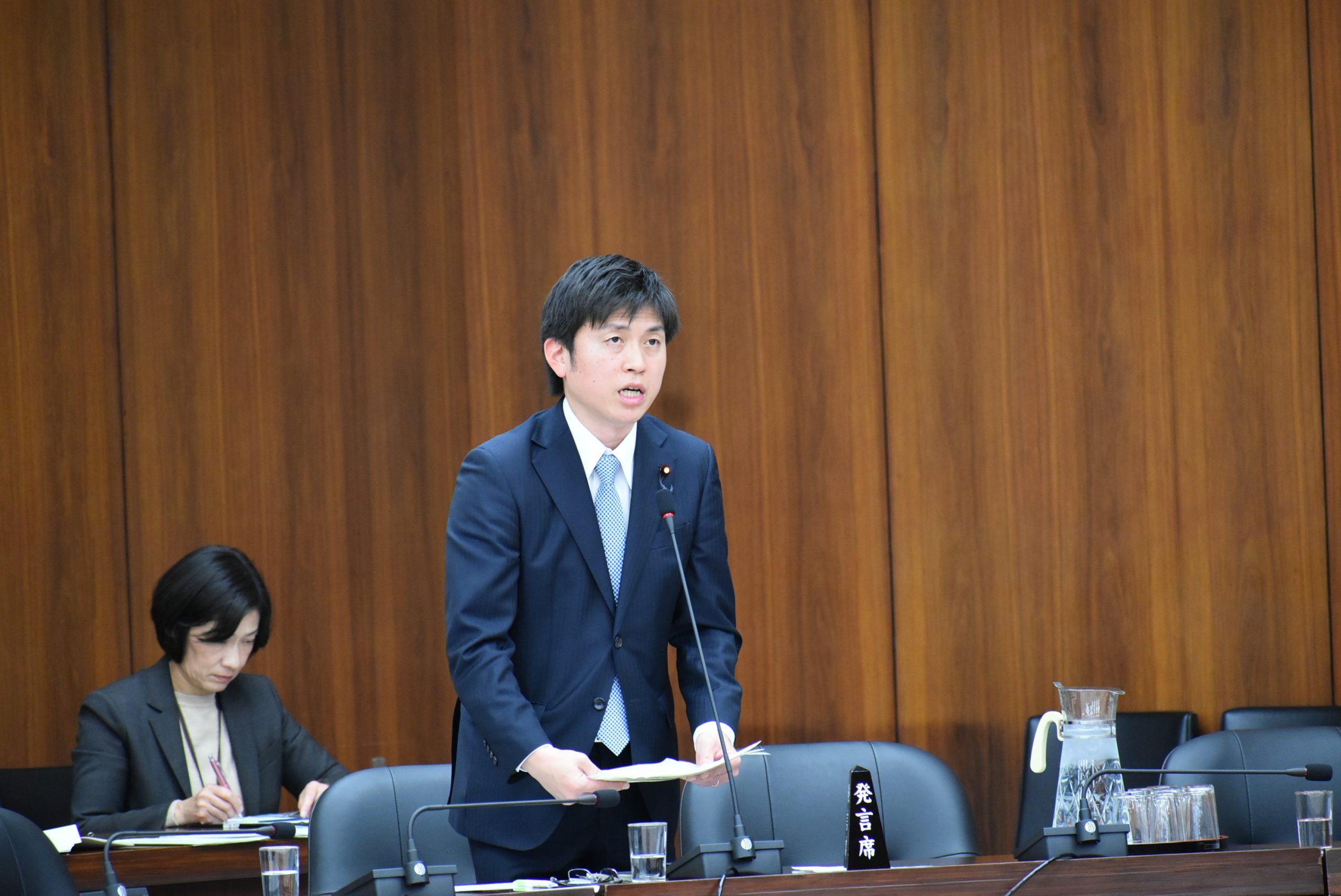 衆議院 国土交通委員会(2019/3/8)