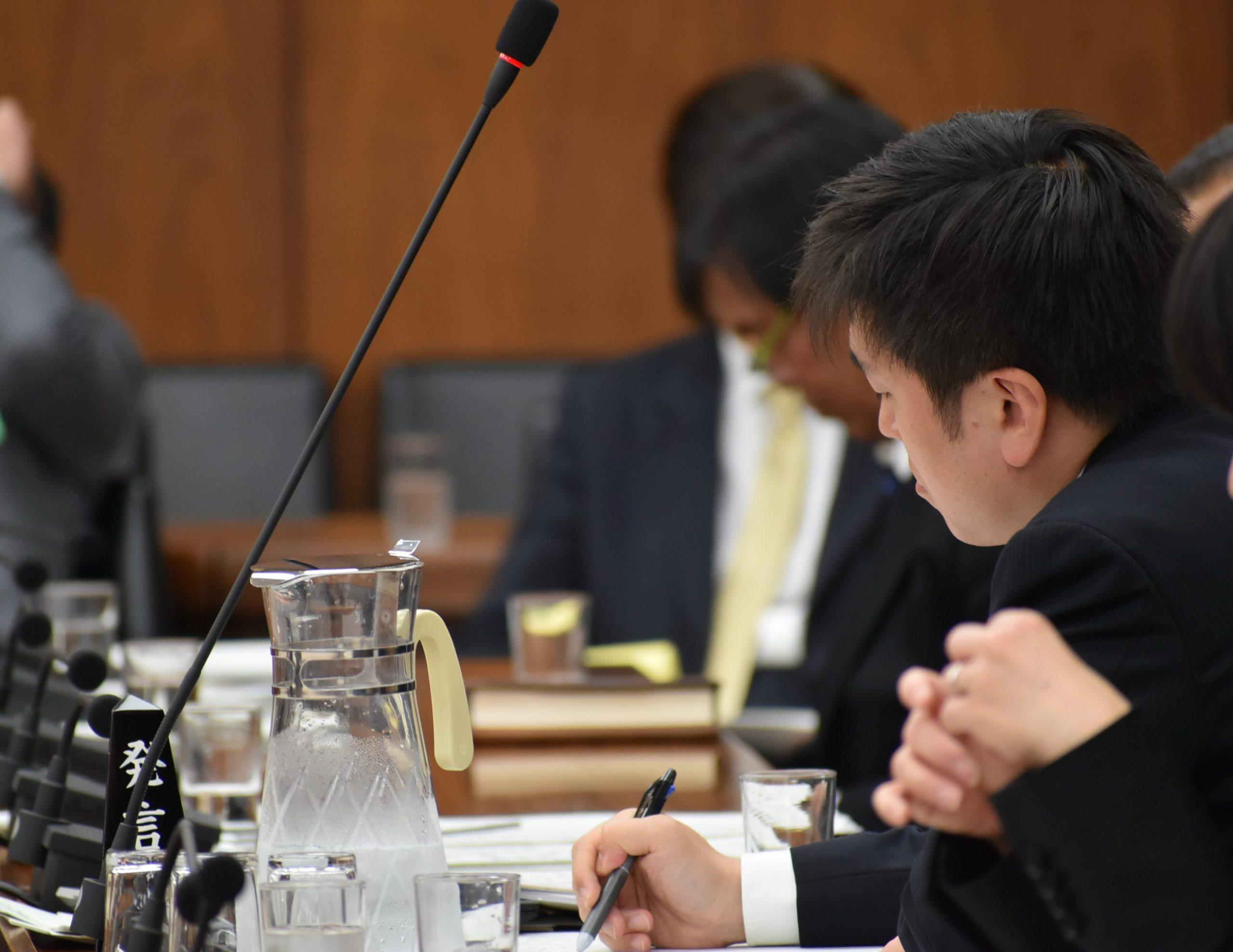 衆議院 文部科学委員会(2019/4/23)
