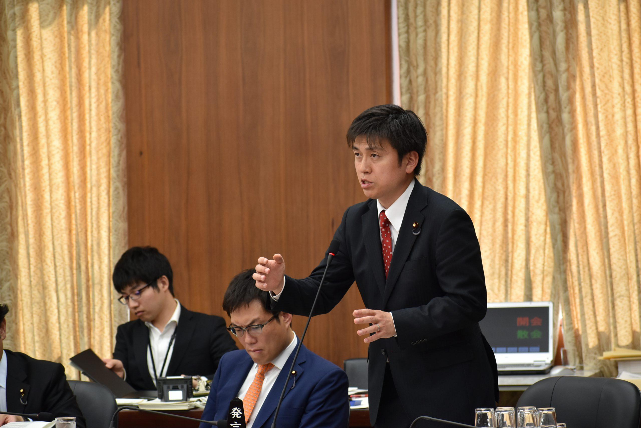 衆議院 国土交通委員会(2019/5/8)