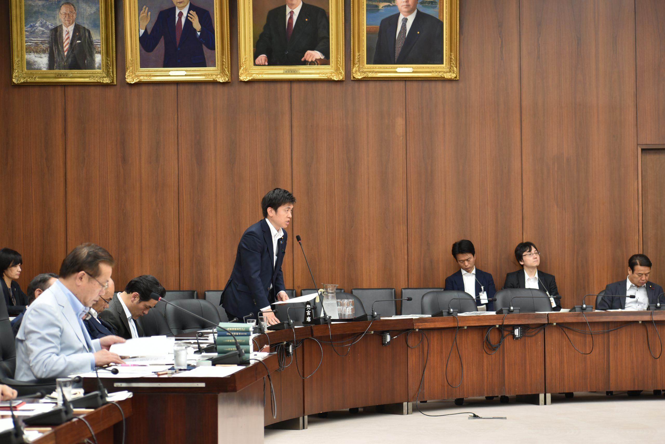 衆議院 国土交通委員会(2019/5/29)