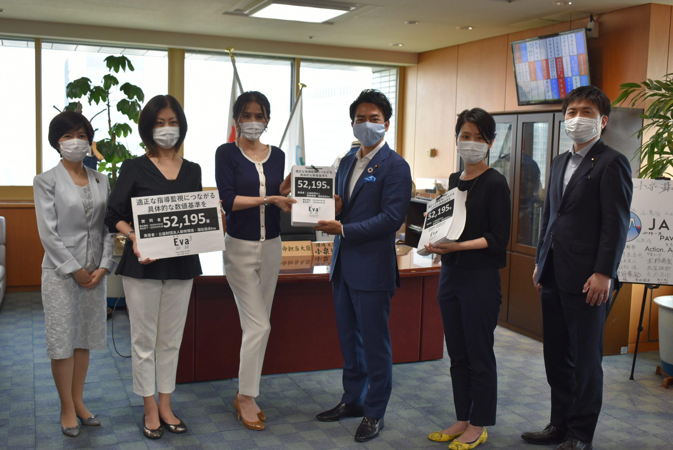 小泉進次郎環境大臣に動物愛護の要望