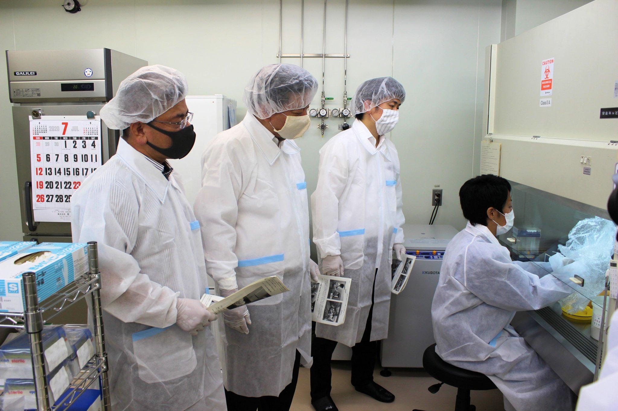 尼崎市立衛生研究所を視察
