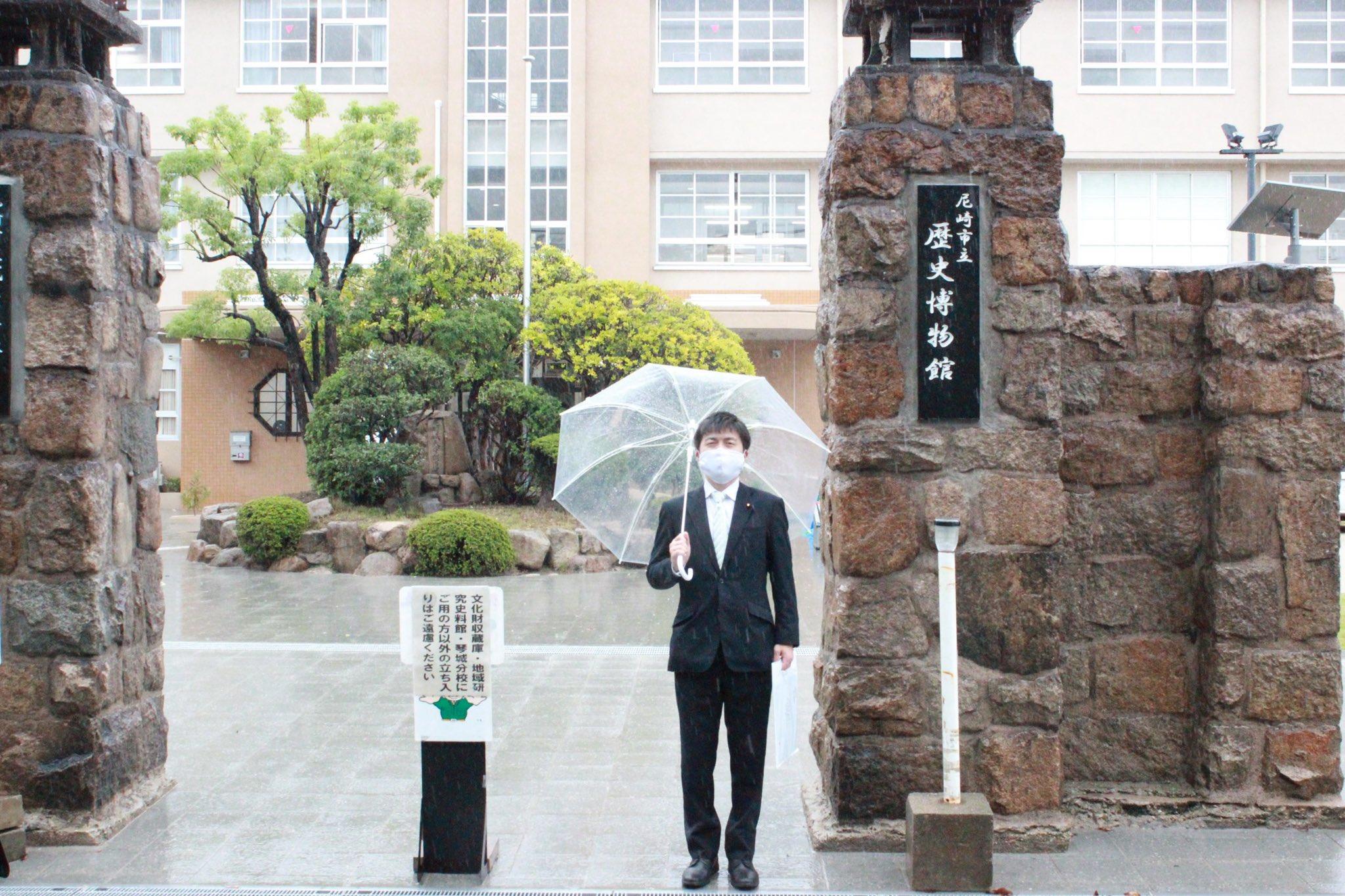尼崎市歴史博物館がオープン