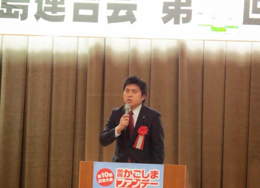 関西甑島連合会定期総会に出席