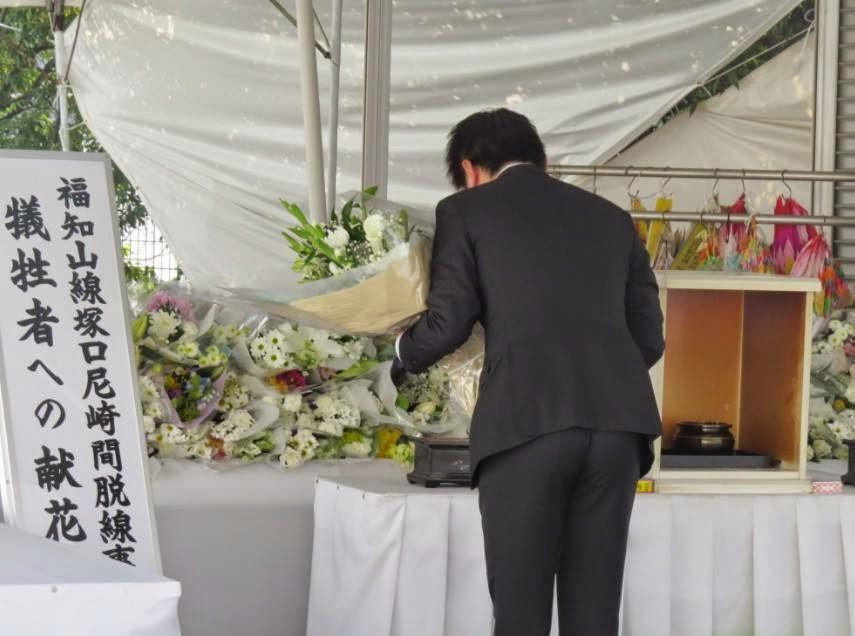 JR福知山線脱線事故から9年