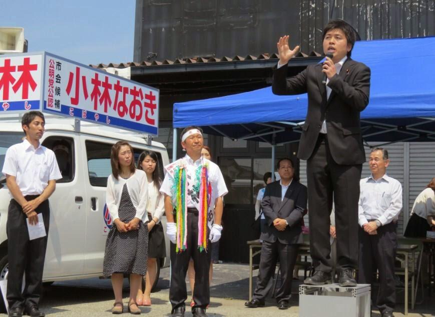 加古川市議選が告示