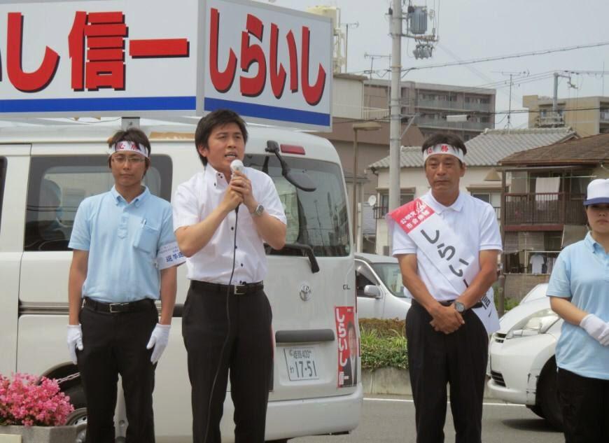 加古川市議選を応援