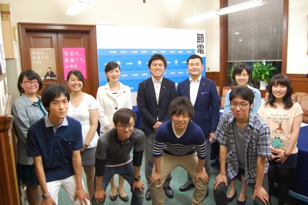 第6回首都圏学生懇談会を開催