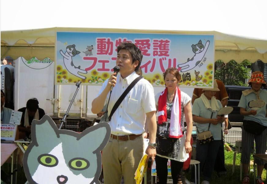 動物愛護フェスティバルに参加