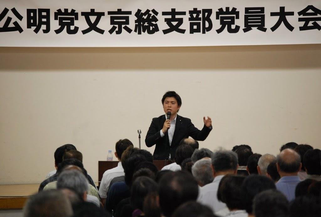 文京区の党員会に参加