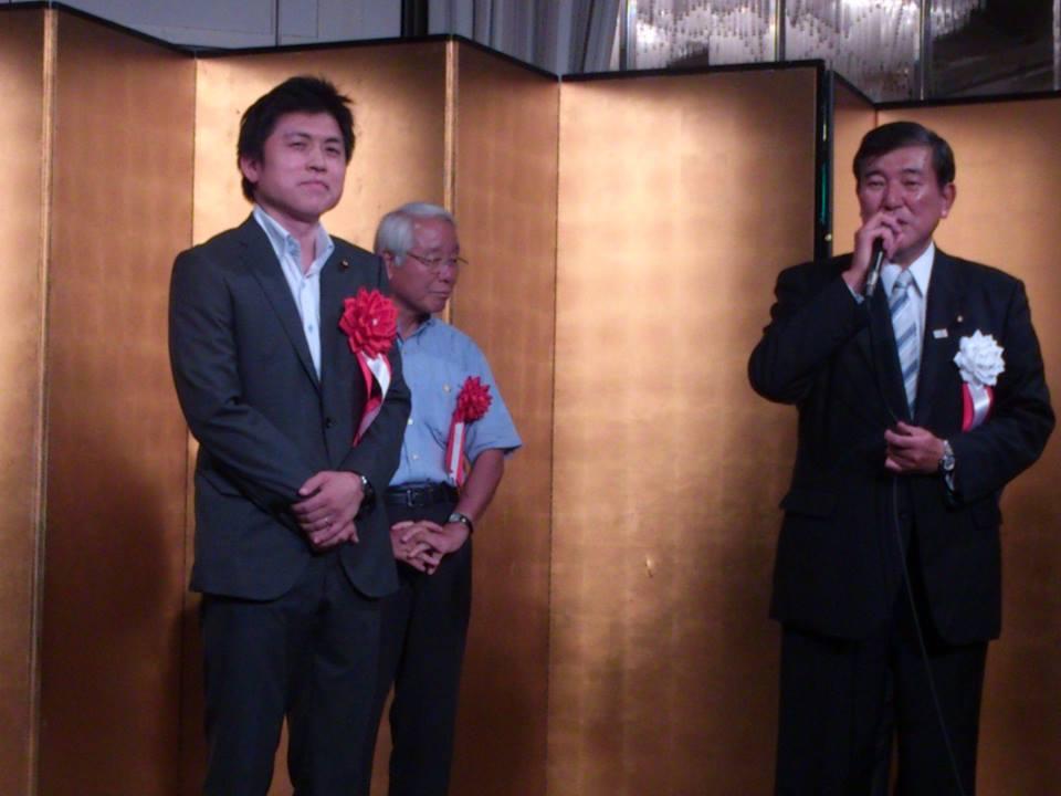 関よしひろ議員の政経セミナーに参加