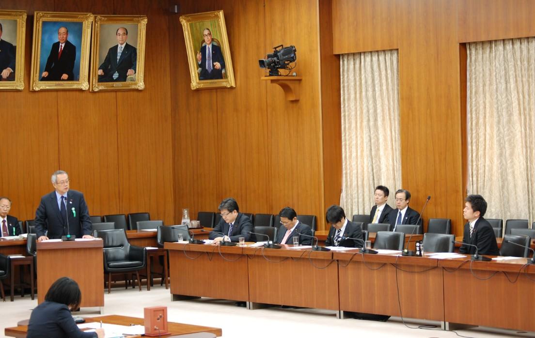 衆院文部科学委員会(2013/12/04)2