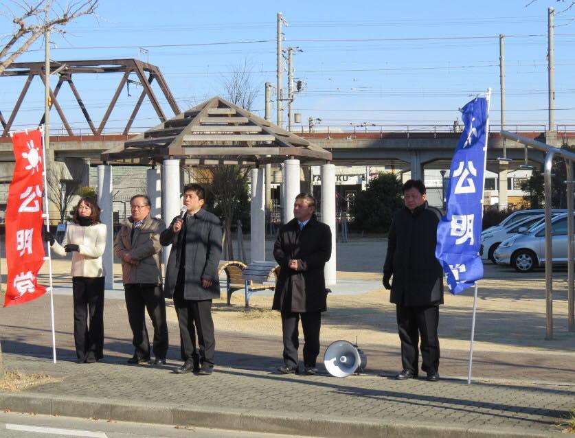 成人の日記念街頭を開催