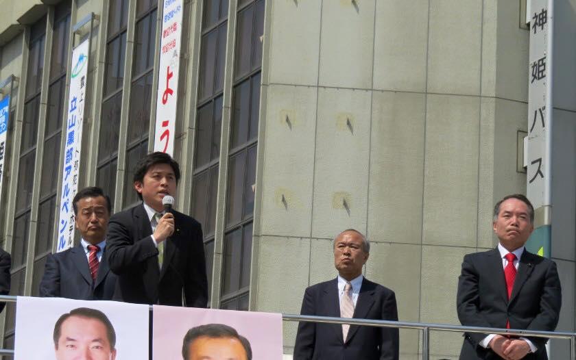姫路市で街頭演説