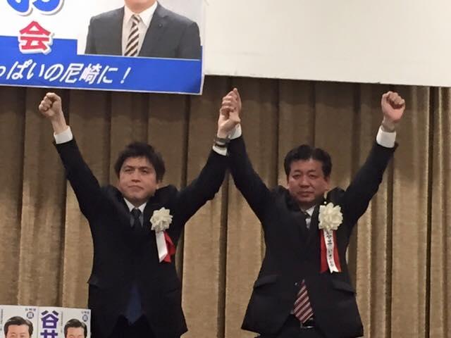 谷井いさお県会議員(尼崎市)の時局に参加
