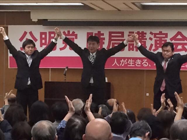 こしだ浩矢県会議員(神戸市長田区)と街頭演説
