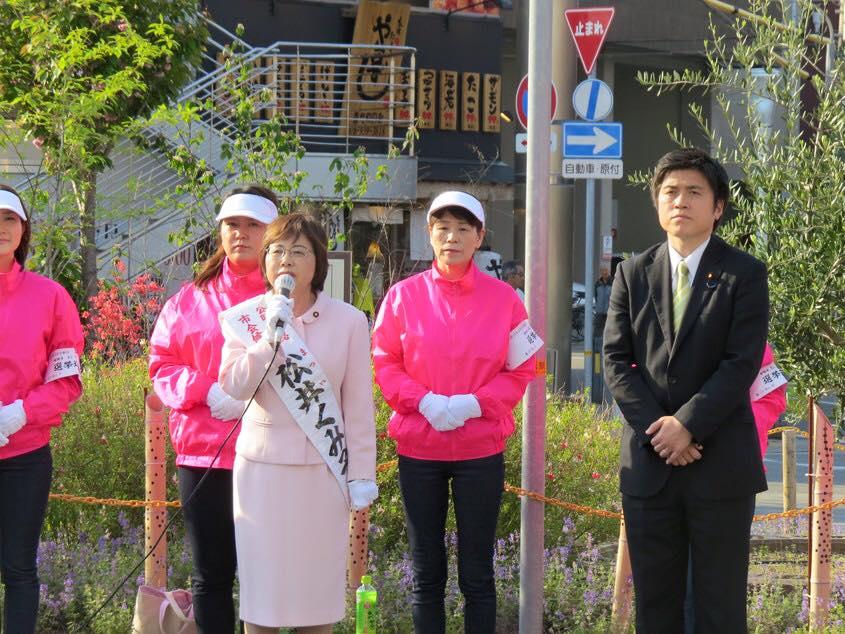 明石市議選「松井くみ子」候補と街頭演説