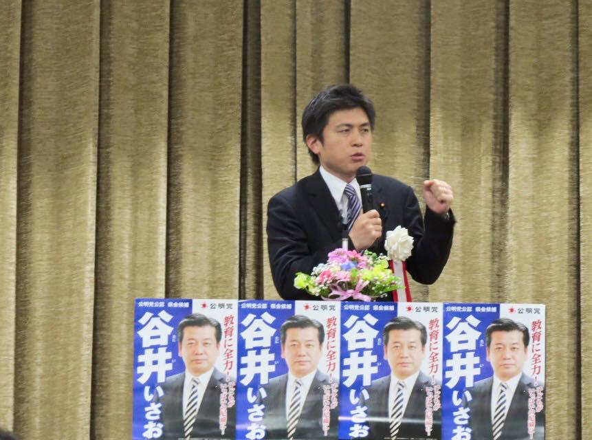 「谷井いさお」「しもじ光次」候補の個人演説会に参加
