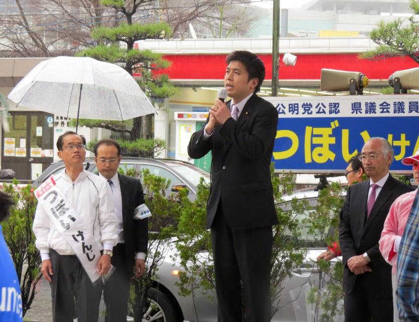 「しの木和良」候補、「つぼいけんじ」候補の街頭演説会に参加