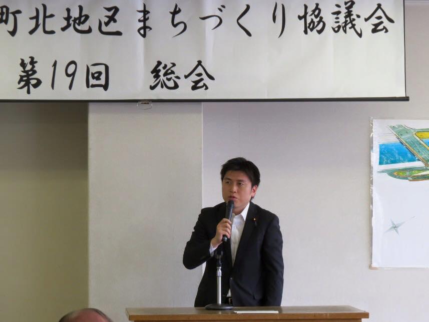 戸ノ内町北地区のまちづくり協議会に参加
