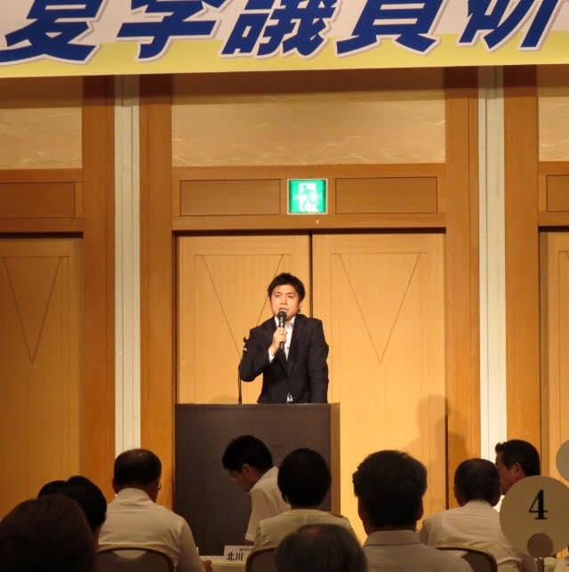 兵庫県本部夏期議員研修会を開催