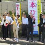 猪名川町議選が告示①