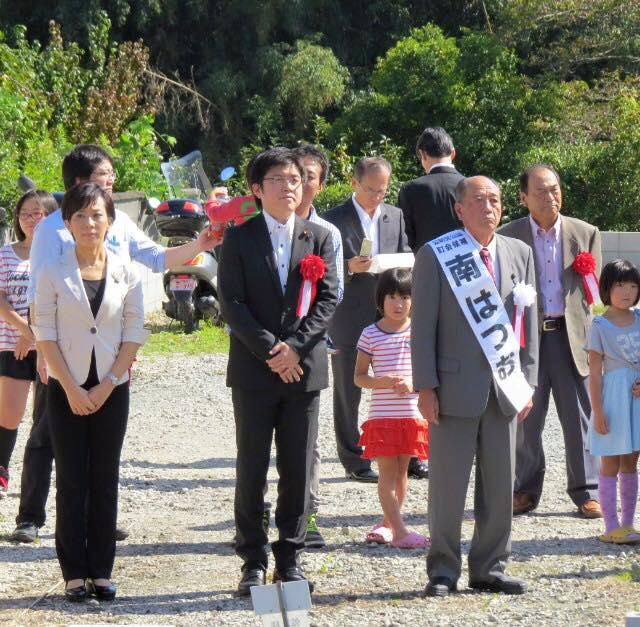 猪名川町議選が告示