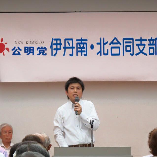伊丹市の党員会に参加