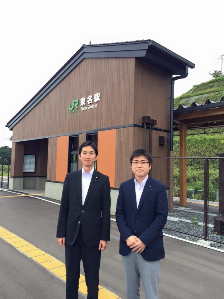 東日本大震災復興特別委員会で宮城県に視察