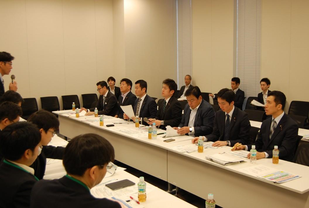 学生局・就活問題PTの合同会議を開催