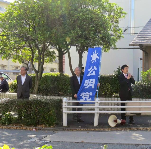 尼崎市内各所で街頭演説