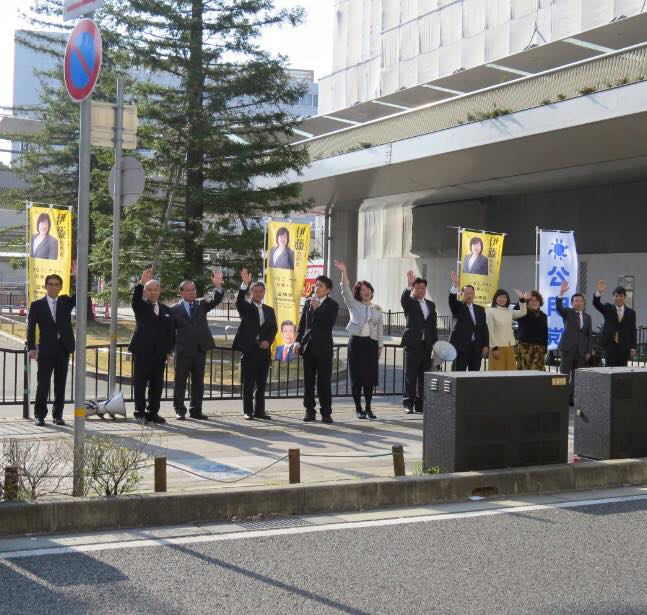 伊藤たかえさんと新春街頭