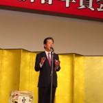 160113兵庫県本部新春年賀会を開催②