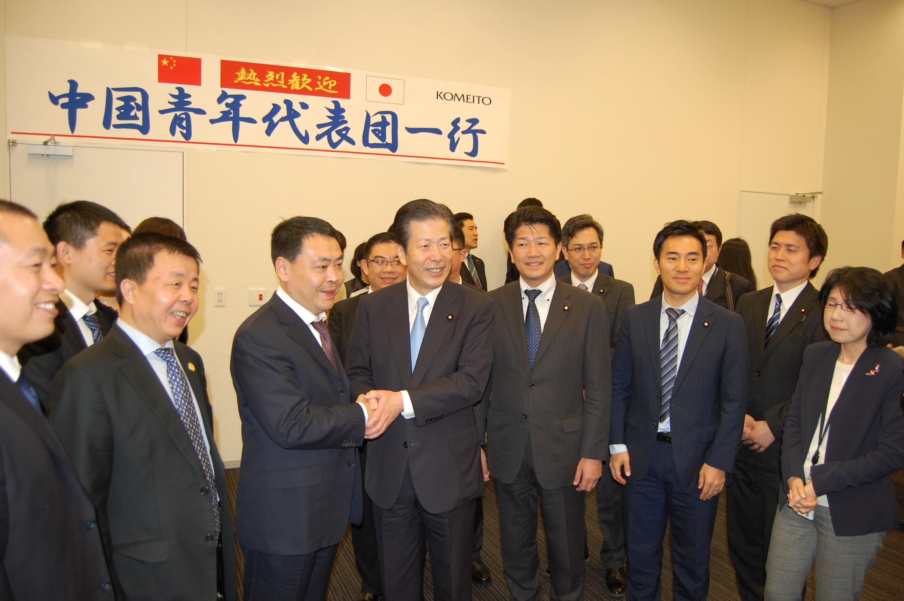 中国青年代表団の皆様と懇談会