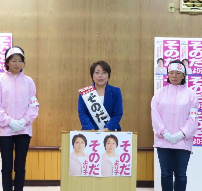 篠山市議選(24日投票)の告示