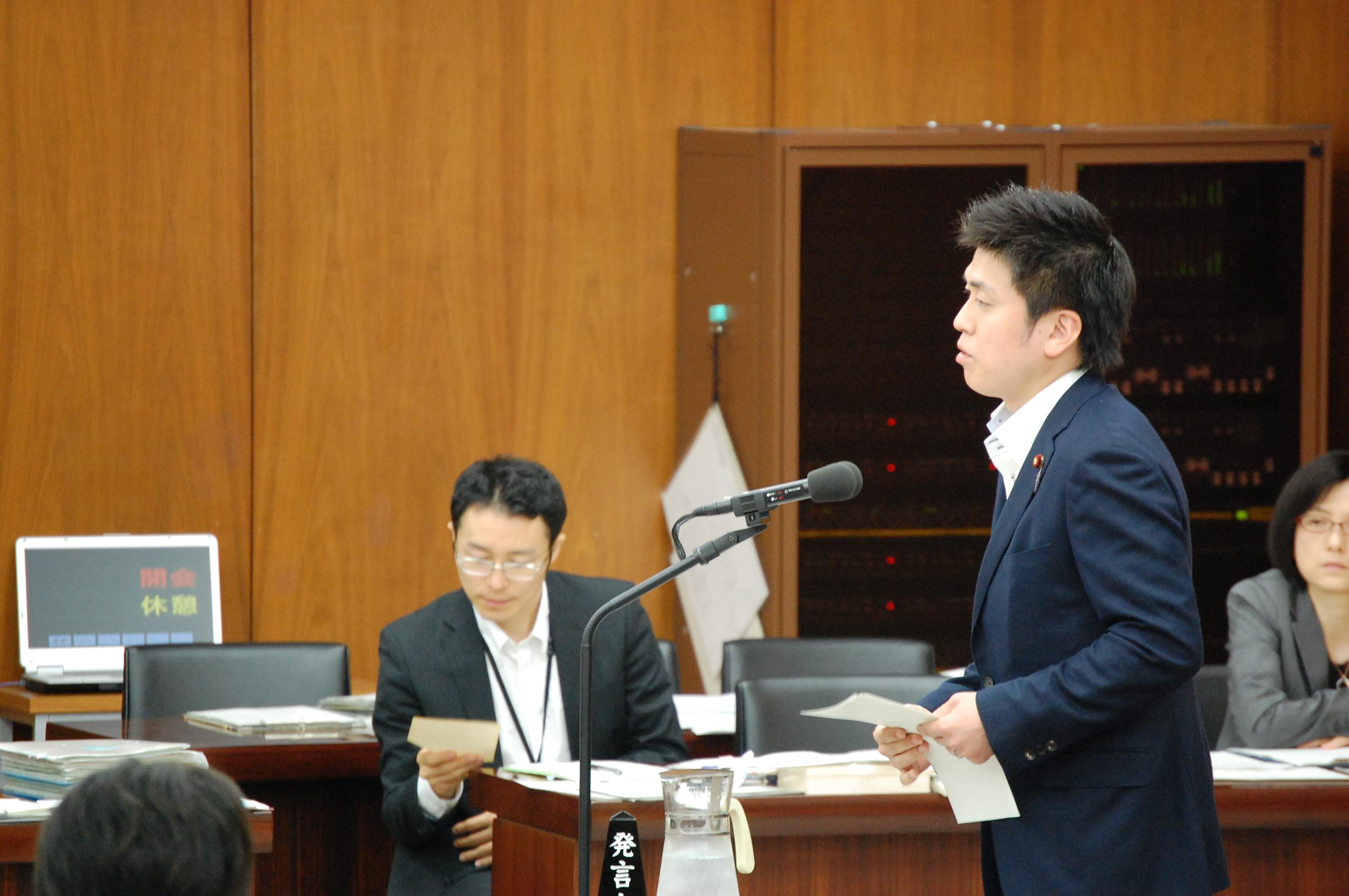 衆院厚生労働委員会(2016/5/18)5