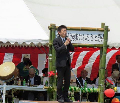 関西天城町連合会運動会に参加