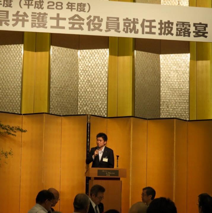兵庫県弁護士会の新役員就任式に参加