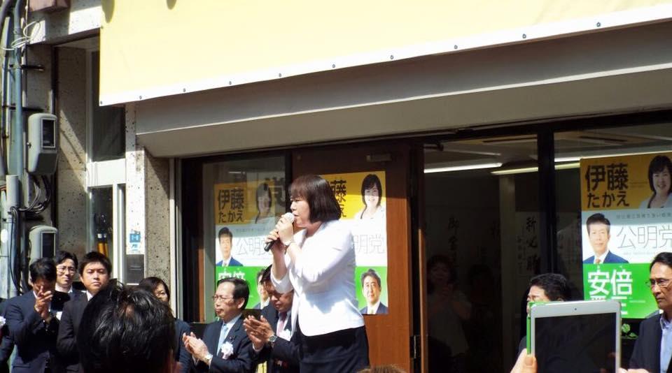 伊藤たかえ選挙事務所開きに参加