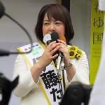 160621伊藤たかえ候補の出陣式①