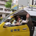 160621伊藤たかえ候補の出陣式③