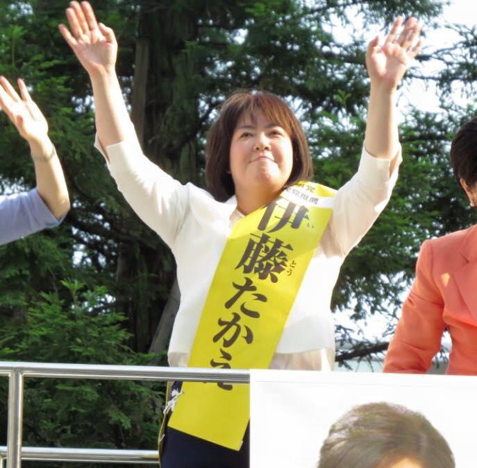 小池百合子先生が伊藤たかえ候補の応援演説