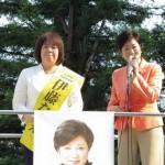 160627尼崎で伊藤たかえ候補の個人演説会②