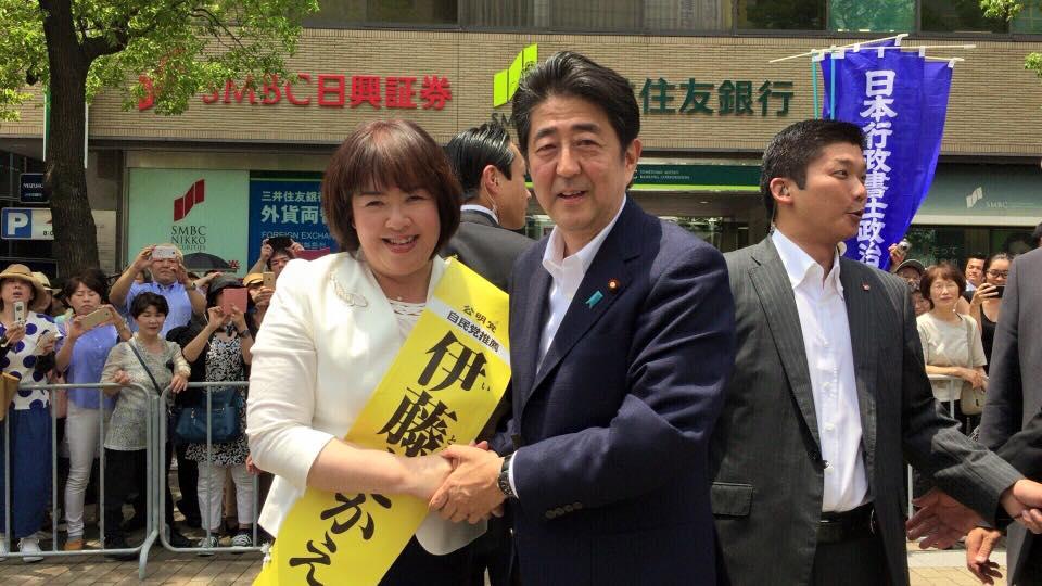 安倍総理が伊藤たかえ候補の応援演説