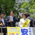160628安倍総理が伊藤たかえ候補の応援演説③